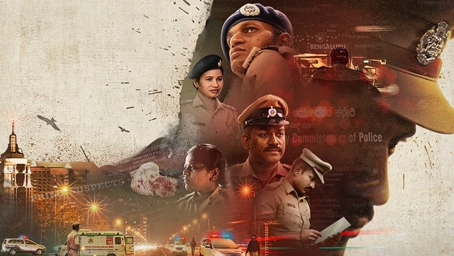 Netflix's new docu-series Crime Stories: India Detectives to release on 22 September
